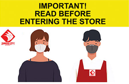 Important! Read before entering the store
